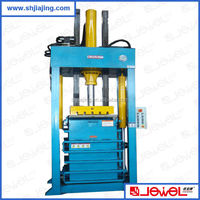 Shanghai vertical hydraulic compressed towel machine