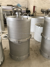 Loose Fiber Carrier for Yarn Dyeing Machine