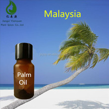 Crude Palm Oil Bulk Price Vegetable Cooking Oil Factory Direct Supply Wholesale With Free Sample