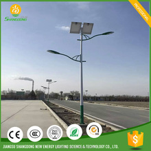 Solar outdoor led highway road lights 40w 50w street lights with pole