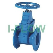 Resilient seat pn25 BS5163 water gate valve