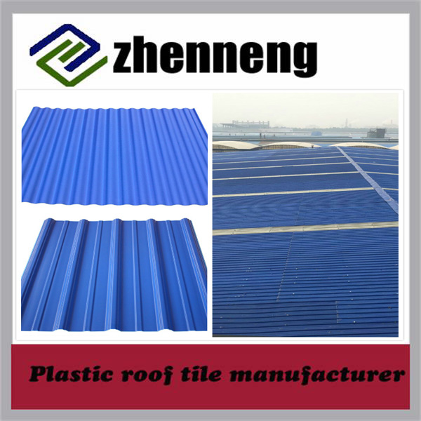 China pvc plastic roof shingles with low price