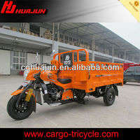 the new design gas motor tricycle & motor tricycle