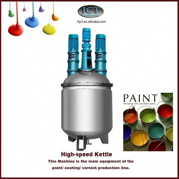 electric spray paint machine production machinery