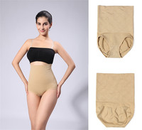 Super High Waist Slimming Pants Slimming Underwear