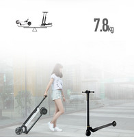 Made in China Aluminum alloy portable folding rechargeable battery power carbon fiber electric scooter
