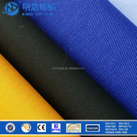 Flame retardant aramid 3A twill aramid anti fire protection fabrics for Protective Workwear