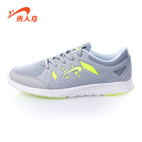 2015 Hot Sale Reflective Men's Shoes Rubber Mesh Lace-up Running Shoes Male Sport Sneakers Blue Grey Yellow Plus Size 10 P54221
