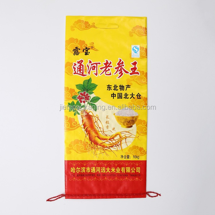 recycled pp woven rice cooking bags for wholesale
