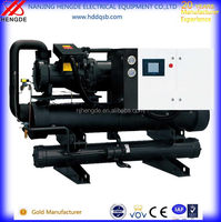 Low price Water cooled screw type chiller also supply r410a water cooled scroll screw-type chiller
