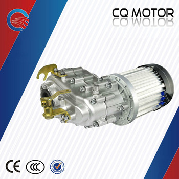 differential electric brushless dc motor/2.5KW brushless electric dc motor for E-rickshaw,tricycle
