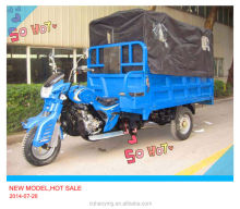 2014 hot style new 250cc cabin tricycle/three wheel motorcycle (Item No:HY250ZH-2X)