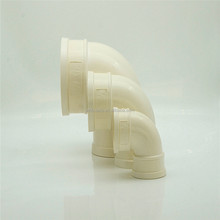 New portable plumbing materials 3 inch pvc elbow for automatic irrigation systems
