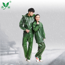 Competitive Price Most Popular Water Proof Motorcycle Rain Suit