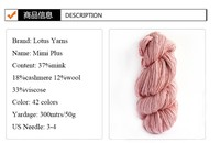 mink cashmere wool viscose blended handknitting yarn