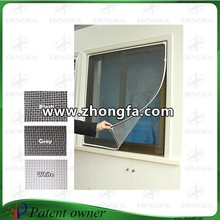 Magnetic mosquito insect screen nets