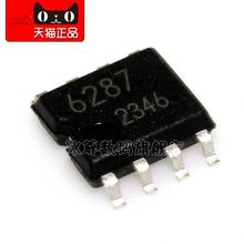 BA6287F SOP8 BA6287 motor and fan controller original authentic--BZSM3 IC Electronic Component