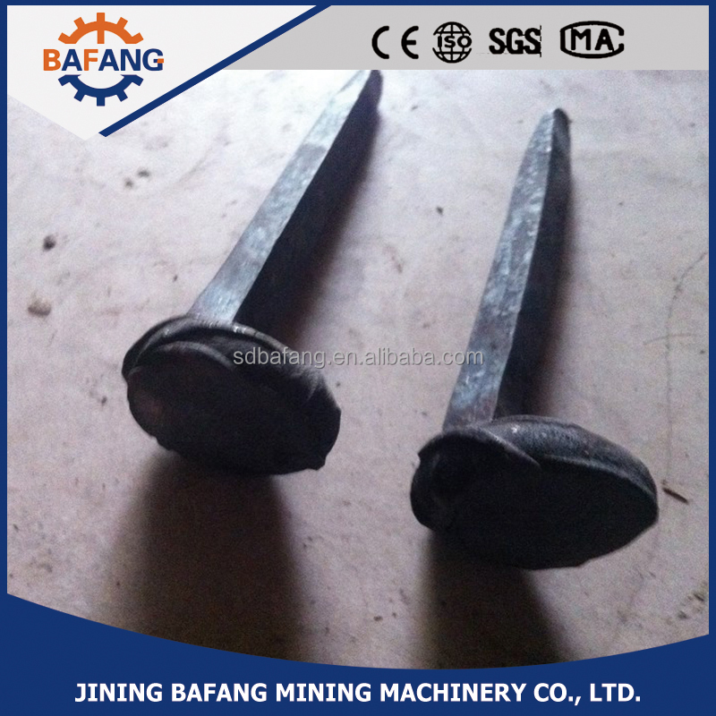 Cheap Price Rail Steel Railway Spikes For Sale