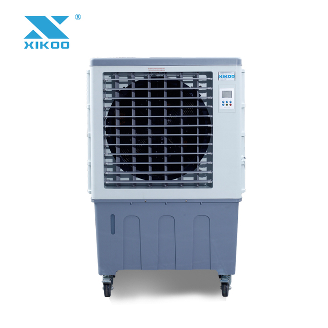 Cheapest 7500 Air Cooler with 120L Water Tank Online Shopping