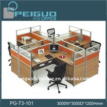 2011#(PG-T3-101)Aluminum Office Partition System