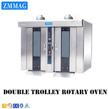Bakery names and baking rotary oven for sale
