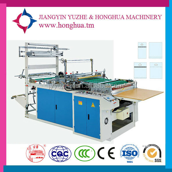 ZW-GB700-2 Automatic Two Lines Coreless Roll Garbage Bag Making Machine