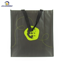 Recyclable New design logo print laminated foldable promotional non woven bag