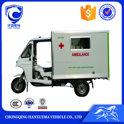 three wheel motorcycle for ambulance customized service provided