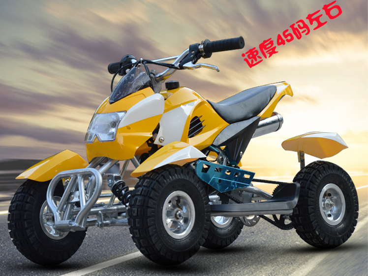 Trade Assurance 2016 Wholesale Chongqing Motor Car For Kid 4 wheeler atv