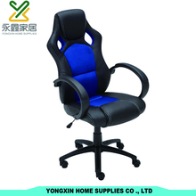Simple Style High Quality Luxury Sport Gaming Chair Racing Office Chair