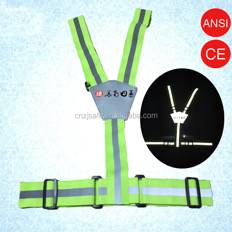 Outdoor Sports Security Reflective Waist Belt