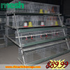 free samples rabbit battery cage