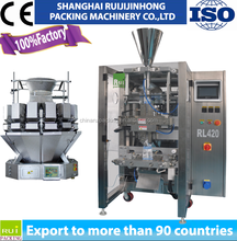 Vertical auto tobacco packing machine tobacco pouch packing machine shisha tobacco packing machine