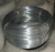500kg Galvanized Coil Wire/Hot Dipped Galvanized Binding Wire/China Factory Cheap Hot Dipped Galvanize Wire/Galvanized Iron Wire