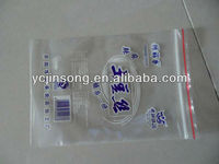 self zipper small plastic bags for drugs