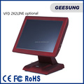 Economy 15 Inch Cheap Price All In One Touchscreen Pos System Dual Core