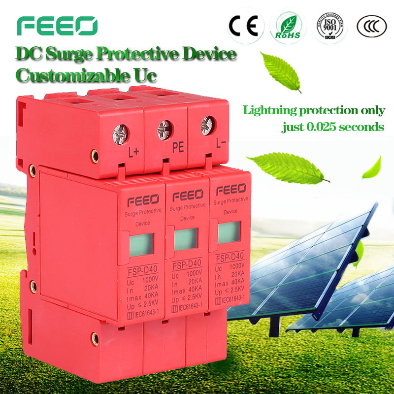 Solar surge protector device signal network surge protection signal surge protection device for trade assurance