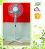 Home Appliances Air Cooler Stand Fan