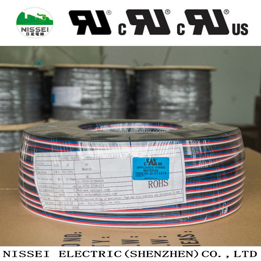UL1015 20AWG 4PIN SOLID <strong>COPPER</strong> CONDUCTOR FLAT RIBBON CABLE