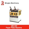 india market disposable paper plate making machine manufacturer price(MB-400)