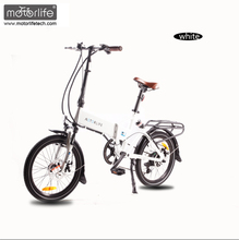 Morden Design 36V350W mini folding electric sport bike with low price,20'' ebike