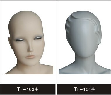 fiberglass cheapest price female mannequin head