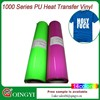 p u heat transfer printing film for plastic