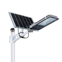 Outdoor ip65 waterproof 10 20 30 50 70 100 120 <strong>w</strong> all in one integrated solar power street lamp