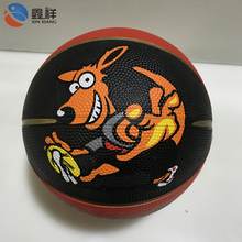 Low Price Official Size Cheap Rubber Basketball