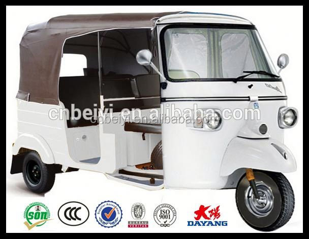 High Quality 200cc bajaj style passenger three wheel motorcycle