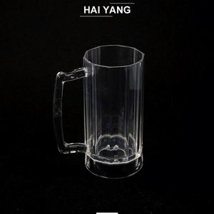 450ml Clear Free Logo Custom Plastic Beer Cup with Handle