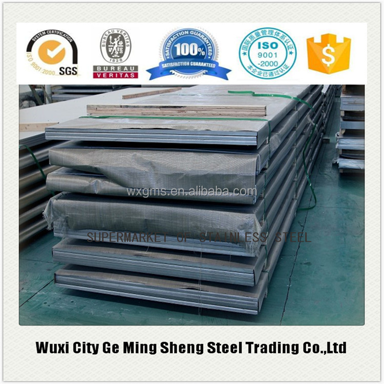 hot sale Stainless steel plate /sheet 300 series