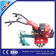 ANON AN1WG Garden use agricultural small digging machine