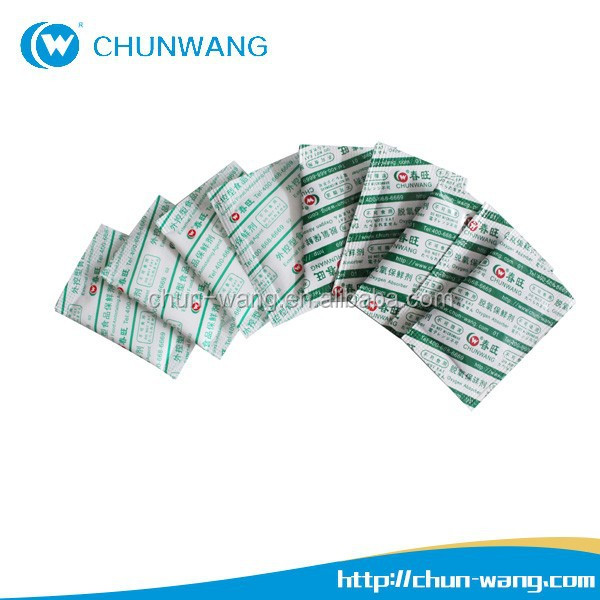 2015 lowest price for food safety oxygen absorbing films